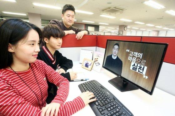 LG그룹 직원들이 2일 서울 여의도 LG트윈타워에서 구광모 LG그룹 회장의 디지털 신년 영상 메시지를 PC로 시청하고 있다. /사진제공=LG
