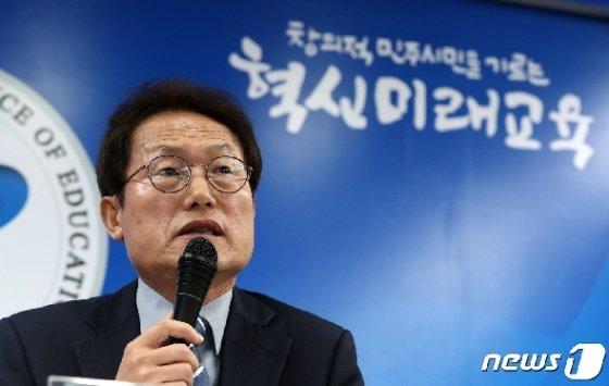 [사진] 신년사하는 조희연 서울시 교육감