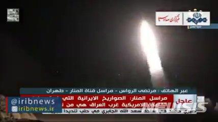 [서울=뉴시스]이란이 거셈 솔레이마니 이란 혁명수비대 쿠드스군 사령관을 공습 살해한 것과 관련, 미군이 주둔하고 있는 이라크의 아인 아사드 공군기지에 지대지미사일 수십기를 발사했다고 이란 국영 TV가 8일 보도했다. 국영 TV는 이날 미사일 발사가 솔레이마니 사령관 살해에 대한 복수라고 말했다. (사진=이란 국영방송 캡처) 2020.01.08.   photo@newsis.com