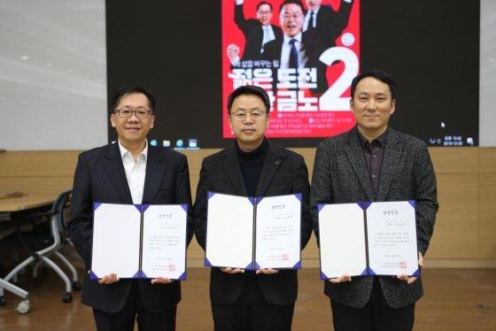 박홍배 전국금융산업노동조합 위원장 당선인(가운데)와 김동수 수석부위원장(오른쪽) 당선인, 박한진 사무총장 당선인. / 사진제공=금융노조