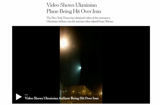 뉴욕타임스(NYT)가 우크라이나 여객기 피격 당시 장면을 담은 영상을 공개했다. /사진=뉴욕타임스 홈페이지 캡쳐