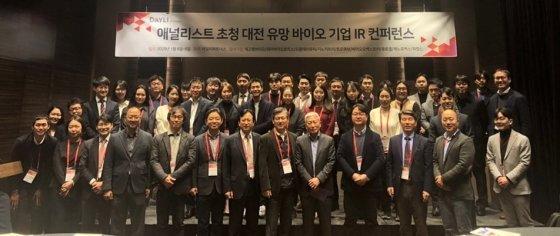 데일리파트너스, 바이오 유니콘 발굴 '기관과 기업 소통 컨퍼런스 개최'