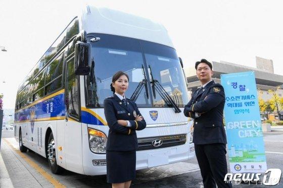 현대자동차가 31일 서울 광화문 인근 대한민국역사박물관 앞에서 공개한 고속형 경찰 수소전기버스. 고속형 경찰 수소전기버스는 기존 유니버스 기반 경찰버스에 수소연료전지시스템을 탑재하는 방식으로 개발됐다. 운전자 포함 29인이 탑승 가능하며, 국내 도로여건과 고속주행에 적합하도록 차체 바닥이 높은 고상형이 특징이다. (현대차 제공) 2019.10.31/사진=뉴스1