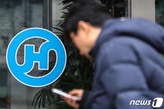 서울 중구 한진 건물 외벽에 붙은 로고/사진=뉴스1