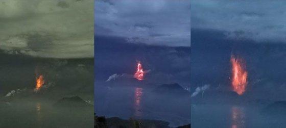 /사진=필리핀 지진화산연구소.