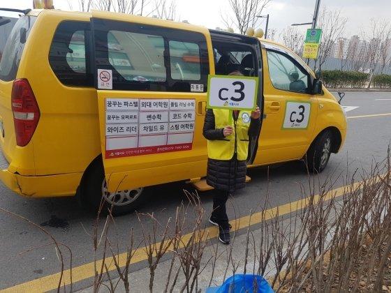 어린이 학원차량 공유 서비스 '셔틀타요' 모습. /사진제공=에티켓