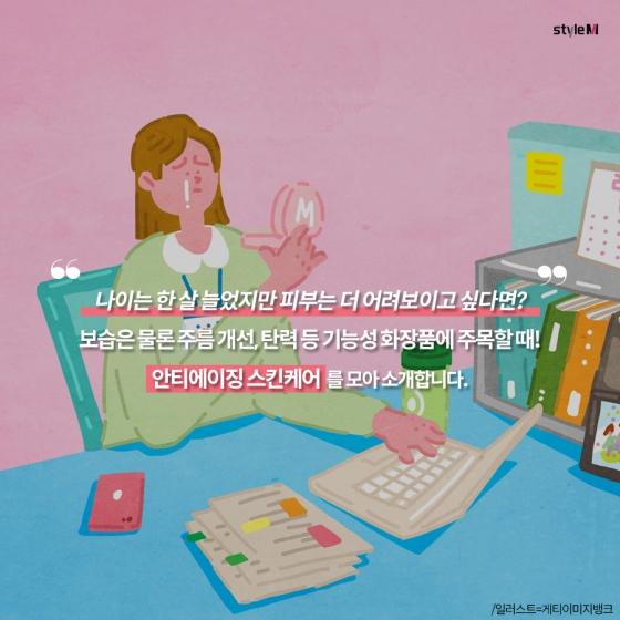 [카드뉴스] 베개 자국 이제 그만!…탄력 스킨케어 6