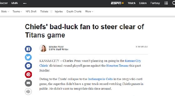 찰스 펜의 사연을 소개한 ESPN 기사.  /사진=ESPN 캡처