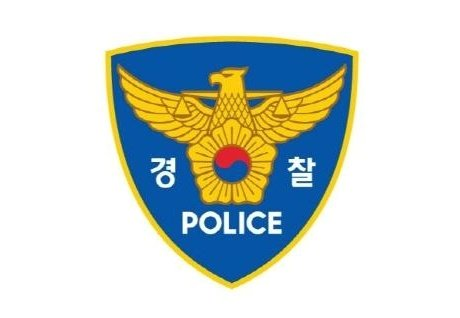 경찰 로고.