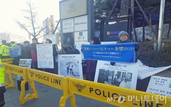 15일 서울 종로구 일본대사관 인근에서 소녀상·강제징용 노동자 동상 반대 집회가 열렸다. /사진=이동우 기자