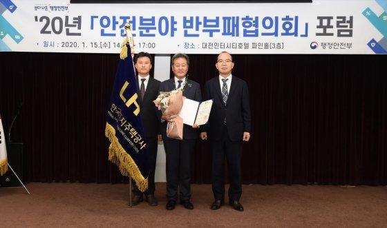 15일 개최된 '안전부패 근절 협력포럼'에서 허정도 LH 상임감사위원(사진 가운데)이 대통령 기관표창을 수여받고 기념사진을 촬영하고 있다./사진= LH