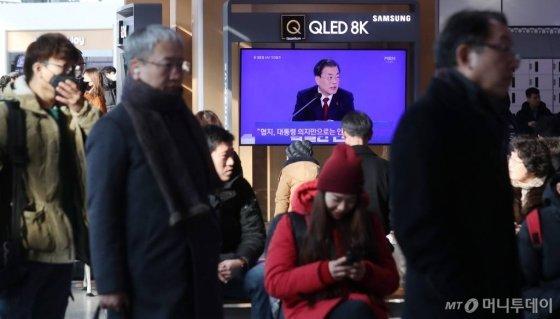 14일 오전 서울역 대합실에서 시민들이 문재인 대통령 2020년 신년 기자회견 생중계를 시청하고 있다. / 사진=김휘선 기자 hwijpg@