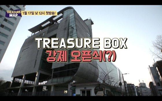 YG 트레저TV 베일 벗었다…'트레저 맵' 17일 첫 방송