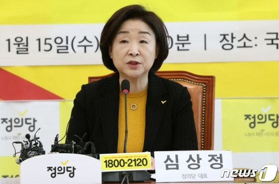 정의당 심상정 대표가 15일 오전 서울 여의도 국회에서 총선 주거·부동산 정책을 발표하고 있다./사진=뉴스1