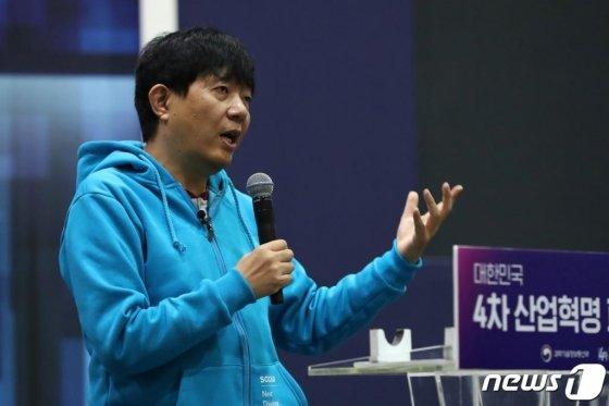 이재웅 쏘카 대표 / 사진제공= 뉴스1