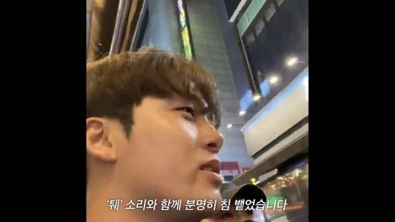 싸움 당시의 영상을 공개한 유튜버 송대익. /사진 = 송대익 유튜브 갈무리
