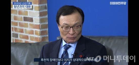 /사진=민주당 공식 유튜브 '씀' 캡처