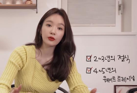그룹 다비치 강민경/사진=강민경 유튜브 화면 캡처
