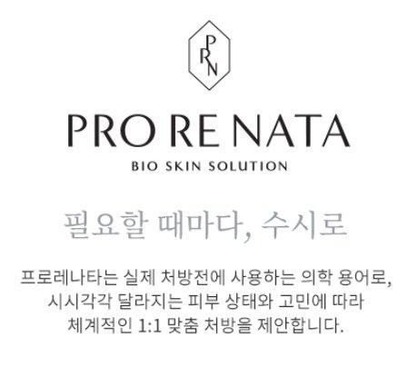 박현선의 남자 '이필립', 청담동 건물 임대수익 年 13억