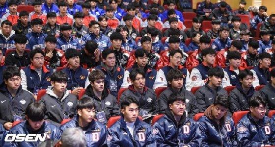 16일 대전 유성구 대전컨벤션센터 컨퍼런스홀에서 열린 2020 KBO 신인 오리엔테이션에서 선수들이 참석해 강의를 듣고 있다.