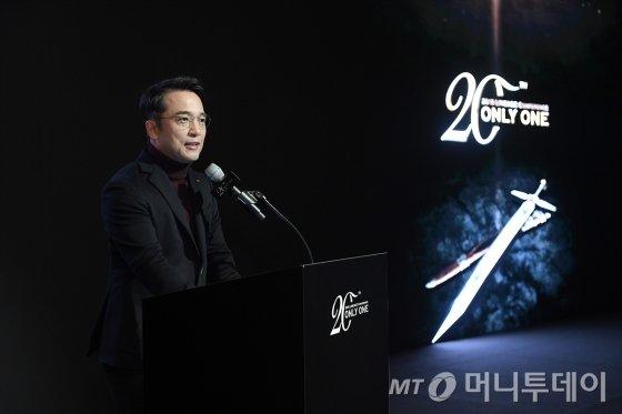 리니지 20주년 김택진 발표 / 사진제공=박효주