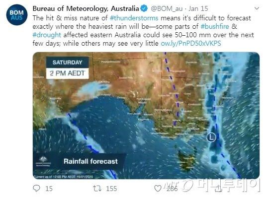 호주 기상청 강우량 예보/사진제공=호주 기상청 트위터 영상 캡쳐