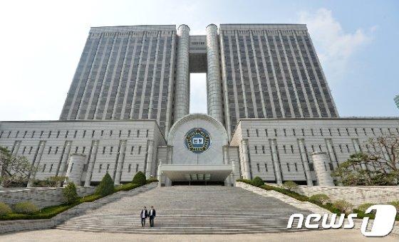 서울중앙지법 전경 © News1