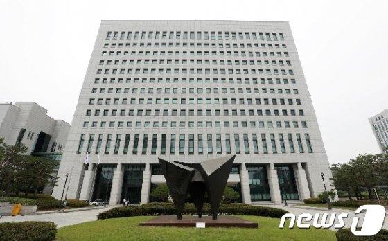 사진은 17일 오후 서울 서초구 대검찰청사 전경. 2018.6.17/뉴스1 © News1 박세연 기자