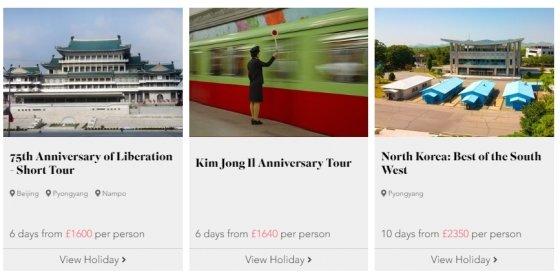 영국의 '북한 여행 상품'. 1600~3700파운드(한화 약 240~560만원) 정도의 가격을 형성하고 있다. /사진 = 영국 여행사 '리젠트 할리데이'
