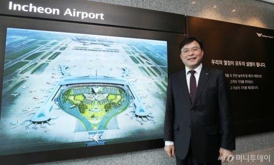 구본환 인천국제공항공사 사장이 지난 10일 인천 본사에서 머니투데이와 인터뷰를 했다. /사진=김휘선 기자