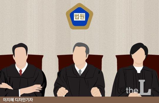 검찰, '이건희 재산관리인' 삼성 전 임원 '징역 3년·벌금 170억원' 구형