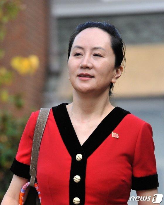 멍완저우 화웨이 부회장 겸 최고재무책임자(CFO). © AFP=뉴스1