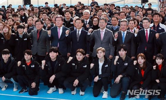 '도쿄 올림픽 D-189' 진천선수촌 국가대표 훈련 개시식 실시