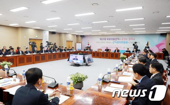'비례한국당' 막히자 이번엔 '미래한국당'
