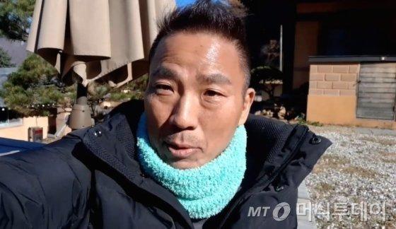 김철민/사진=김철민 페이스북 동영상 캡처