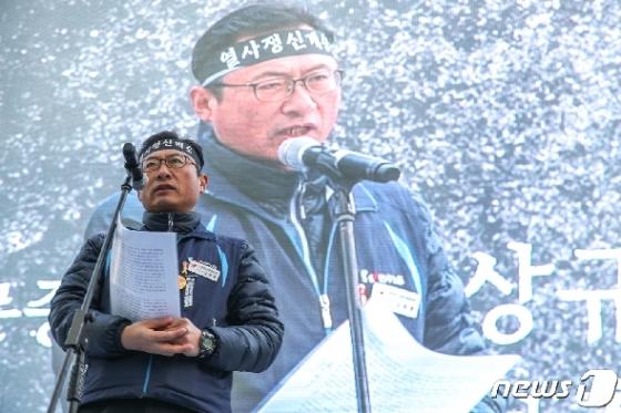 [사진] 발언하는 김명환 민주노총 위원장