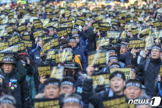 [사진] '고 문중원 열사 진상규명 촉구 민주노총 결의대회'