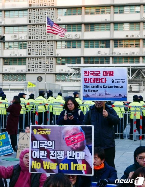 [사진] '한국군 이란 호르무즈 파병 반대'
