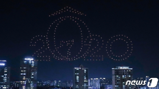 [사진] 서울 하늘 수 놓은 드론 300대