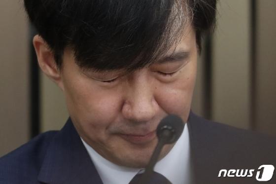 조국, '형사판례특수연구' 강의계획 게재…