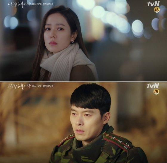 tvN 드라마 '사랑의 불시착' 10회 예고편. /사진='사랑의 불시착' 홈페이지