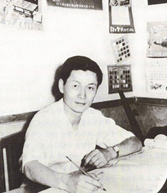 젊은 시절 신격호 명예회장의 모습. 신 명예회장은 1944년 와세다대학교를 졸업해 1948년 주식회사 롯데를 설립했다. /사진제공=롯데지주