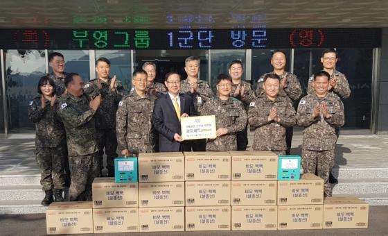 부영그룹, 군부대 6곳에 설 맞이 위문품 전달