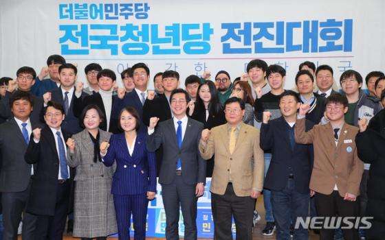 민주당 청년조직, '1020'이 중심에 선다