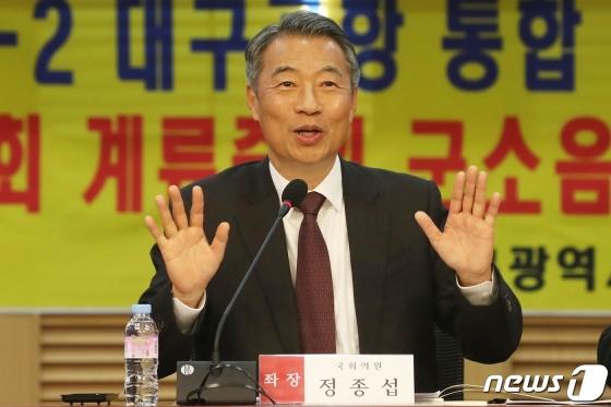 한국당 '진박' 정종섭