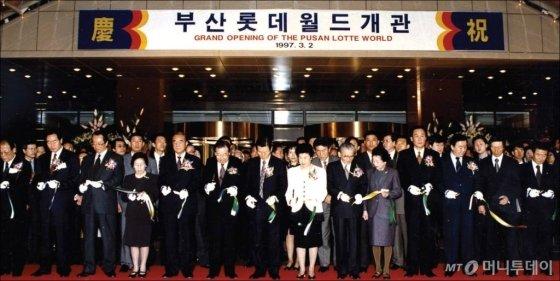 1997년 3월 롯데월드 개관식에 참석한 신격호 롯데그룹 명예회장. / 사진제공=롯데그룹