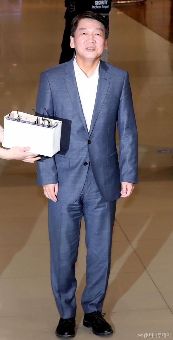 [사진]돌아온 안철수 전 의원