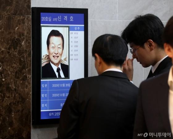 [사진]환하게 웃고 있는 신격호 명예회장의 사진