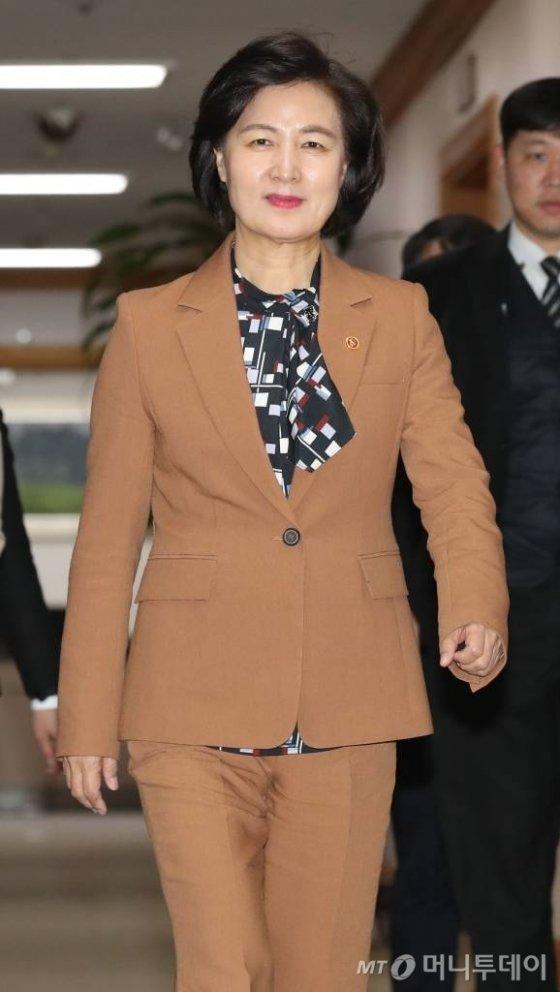 추미애 법무부 장관이 9일 오후 서울 서초동 대법원 대접견실에서 김명수 대법원장을 만나러 입장하고 있다. /사진=김휘선 기자