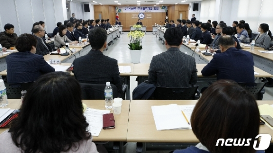 [사진] '국회의원선거 중점관리대책은?'